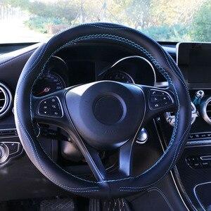 Image 3 - Super anti wear Car Steering Wheel Covers/Universal 38cm Three dimensional Breathable Anti slip steering Wheel Sleeve Protector