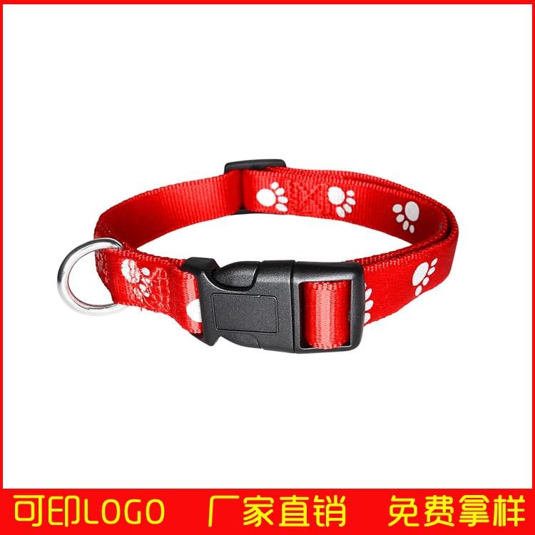 Pet Seat Belt Police Dog Hand Holding Rope Double Handle Traction Belt Dog Running Traction Belt Nylon Tape
