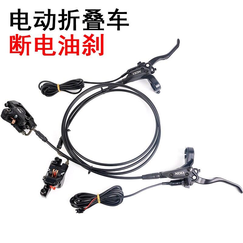 Petit électrique XOD Chauffeur conduire voiture niveau de frein étendu Scooter électrique pliant vélo puissance hydraulique freins à disque assemblé