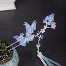 Handmade Girls Hair Band Butterfly Hair stick Chinese Traditional Headdress For Women Chinese Style Tassel Hair Jewelry Gift