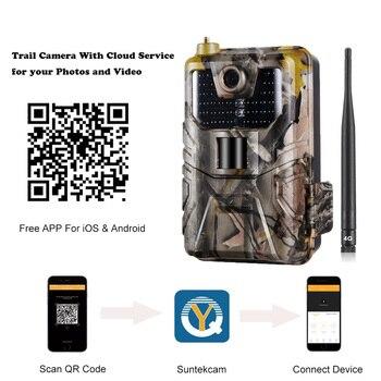 APP Trail Camera Cloud Service 4G Cellular Mobile Wildlife Hunting Cameras 20MP Wireless HC900LTE 1080P Surveillance 3