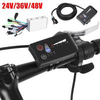 24/36/48V 250W Electric Scooter Brushless Controller LED Display Panel Thumb Throttle Electric Bicycle Brushless Controller Kit Electric Bicycle Accessories     -