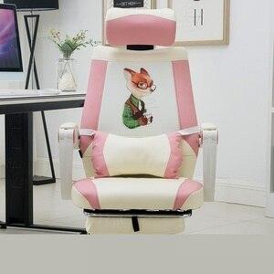 Image 5 - Fotel biudry Sessel szezlong De Bureau Ordinateur Sedie Sillones stołek Cadir skóra Cadeira Poltrona Silla krzesło biurowe do gier