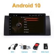 DSP Android 10,0 Автомобильный мультимедийный стерео радио для BMW E39 E38 E53 M5 gps Навигация BT Wifi