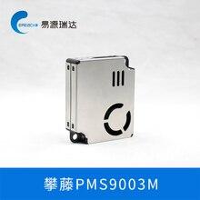 PM2.5 לייזר חלקיקים חיישן PMS9003M מזהה אובך ומדויק נתונים
