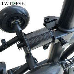 TWTOPSE 32g Carbon Bicycle Rear Shock For Brompton Folding Bike Bicycle Shock Titanium Bolt Lightweight Suspension British Flag