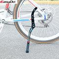 Кромка для горного велосипеда удлиненная опорная рама из алюминиевого сплава для ног Складная стойка для парковки велосипеда 24-29 дюймов Ka56