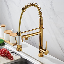 All Copper American High-pressure Pull Spring Tap Kitchen Hot and Cold Double-out Tap Large Sink Golden Tap