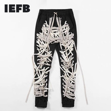 Bandage Pants Patchwork Streetwear Casual Strings Male's-Trouser Slim High-Waist Fashion
