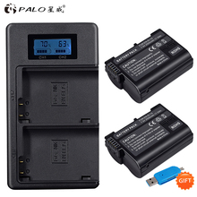 PALO 2pcs 2500mAh EN-EL15  EN EL15 ENEL15 7V battery case + USB LCD Charger for Nikon DSLR D500 D600 D610 D800 D800E D810 D7000