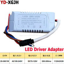 2PCS 220V LED Constant Current Driver 4-7 8-12 12-18 18-24 25-36X1W Power Supply Output 300mA 240mA External For LED Downlight