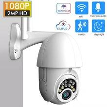 Bakeey 1080P PTZ 4X зум Безопасности Смарт wifi IP камера 10 светодиодный открытый водонепроницаемый скоростной Купол CCTV монитор детский видеоняни