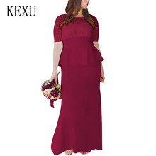 KEXU New Temperament Package Hip Bandage Party Maxi Dress Stitching Lace Hook Flower Fake Two Pieces Femme Vestidos