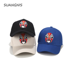 2019 New baseball caps for men cap Chinese Facebook style women hat snapback embroidery casual cap casquette dad hat hip hop cap цена в Москве и Питере