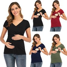 Women Maternity Short Sleeve Solid Color Nursing Tops Blouse For Breastfeeding Pregnancy Mama Shirts Pregnant Tops(China)
