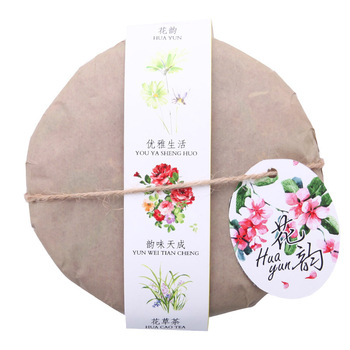 200g China Yunnan Specialty Jasmine Tea Health Flower Tea Green Food for Health Care Lose Weight 1
