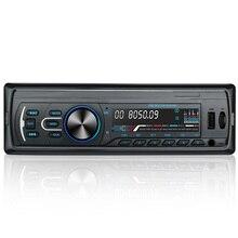 Автомобильный стерео радио 12 в 1 Din Bluetooth MP3 плеер авторадио мультимедиа плеер аудио стерео FM радио USB SD BY003