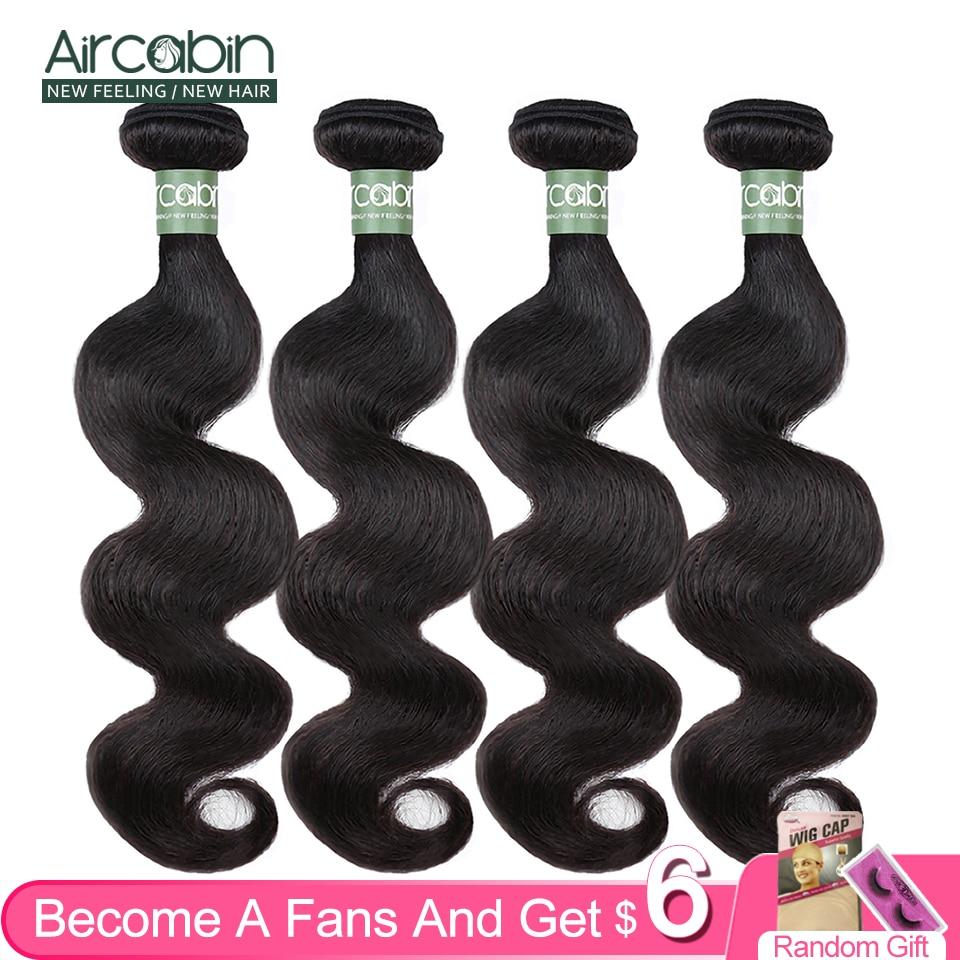 Aircabin бразильские волнистые 100% человеческие волосы, пряди, волосы Remy для наращивания, натуральный цвет, 8-26 дюймов, 1/3/4 шт./упаковка