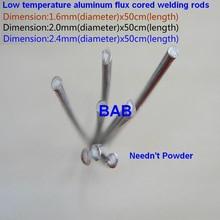 1.6mm/2mm/2.4mm*500mm Low temperature aluminum flux cored welding wire No need aluminum powder Instead of WE53 welding rod