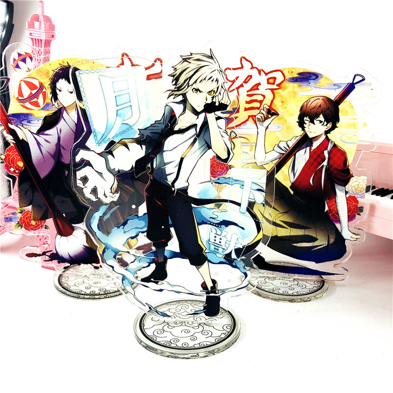 Anime Bungou Stray Dogs Display Stand Figure Model Plate Holder Japanese Cartoon Figure Acrylic Jewelry Christmas Gift