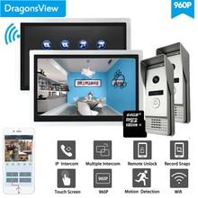 Dragonsview الذكية واي فاي فيديو إنترفون نظام متعدد 2 شاشات 2 جرس الباب مع كاميرات زاوية واسعة سجل 960P AHD