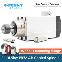 Nuovo Arrivo! 4.5kw ER32 raffreddato ad aria motore mandrino 220v/380v piazza mandrino cuscinetti a sfera In Ceramica mandrino 0.01 millimetri di precisione