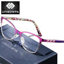 Big Frame Cat Eye Prescription Glasses Women Blue Light Bloc