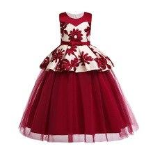 цены Teenage Girls Dress For Evening Prom Party Costume Girls Kids Clothes Wedding Birthday Gown Little Girl Christmas clothing
