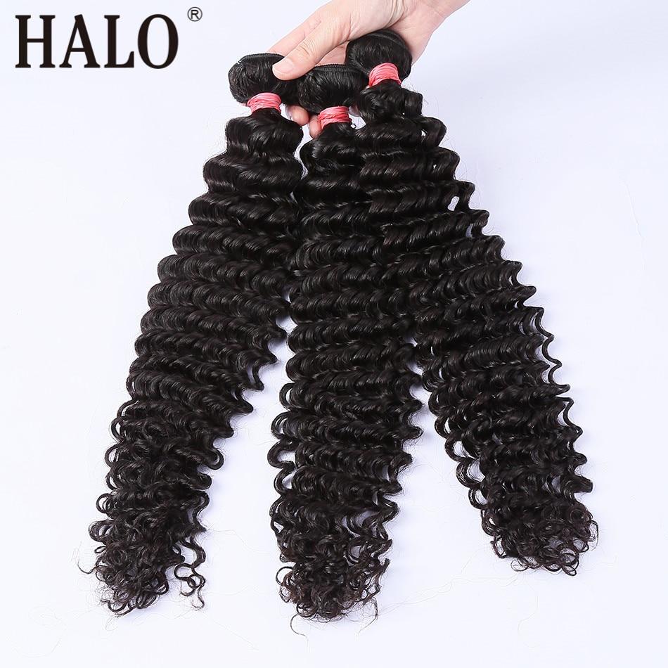 Feixes de tecer cabelo brasileiro onda profunda 1 3 4 pacote 26 28 30 polegada remy cabelo tecer trama remy 100% cabelo humano encaracolado extensões