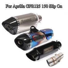 GPR125 150 Motorcycle Exhaust Muffler Pipe For Aprilia GPR125 150 Moto Slip On Exhaust Mid Link Pipe +Muffler Tail Pipe Modified tkosm rsv4 motorcycle exhaust full system mid link pipe motorbike carbon fiber muffler sticker slip on for aprilia rsv4 2012 15