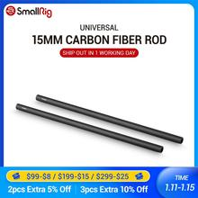Smallrig 15mm haste de fibra de carbono 18 polegadas de comprimento para câmera dslr rig sistema de apoio ferroviário de 15mm 0871 (pacote de 2 pces)