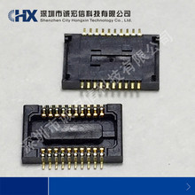 DF30FC-20DS-0.4V   spacing 0.4mm 20PIN board-to-board HRS connector цена