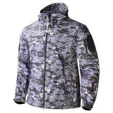 Военная камуфляжная ветрозащитная водонепроницаемая куртка Мужская