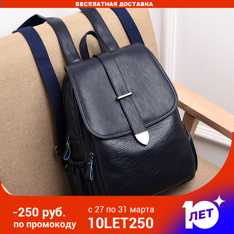 Backpack Women High Quality Leather Black Women Bag ZDG  Fashion Travel  Big Capacity Schoolbag For Girl