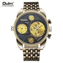Классические мужские часы oulm в стиле ретро с двойным часовым