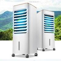 Ventilador de ar condicionado doméstico ventilador frio mudo ventilador frio único frio dormitório refrigeração órgão mover máquina ar frio