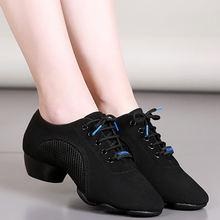 Обувь из ткани «Оксфорд» для тренировок учителя bd мощная обувь