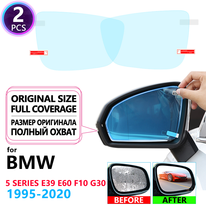 Full Cover Anti Fog Film Rearview Mirror Films for BMW 5 Series BMW E39 E60 F10 G30 Car Accessories 520i 525i 530i 535GT 520d M image