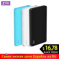 ZMI Power Bank 10000mAh batería externa portátil de carga rápida 2,0 Paquete de carga rápida bidireccional para iPhone