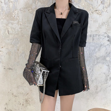 Elegant Fashion Diamond Patchwork Women's Blazer N