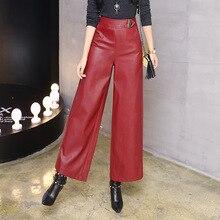 جودة المرأة بو فو بنطال جلدي الأحمر عارضة واسعة الساق عالية الخصر السراويل إمرأة أسود الخريف الشتاء كامل طول السراويل 2337LY