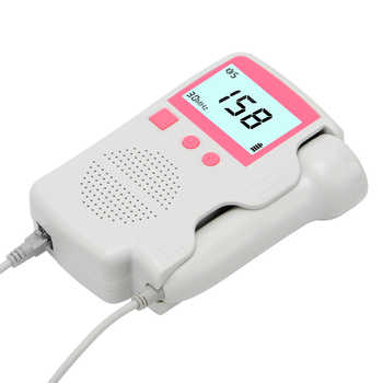 Doppler Fetal Heart rate Monitor Home Pregancy Baby & Fetal Sound Heart Rate Detector LCD Display No Radiation 3.0MHz