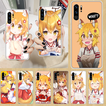 Senko The Helpful Fox anime Phone Case hull For HUAWEI p 8 9 10 20 30 40 smart Lite 2017 19 Pro Z transparent prime painting image