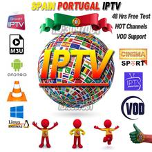 Free Test IPTV Spain Subscription 1 Year IPTV Portugal IPTV Subscription M3U with Germany France for Smart TV Enigma2(China)