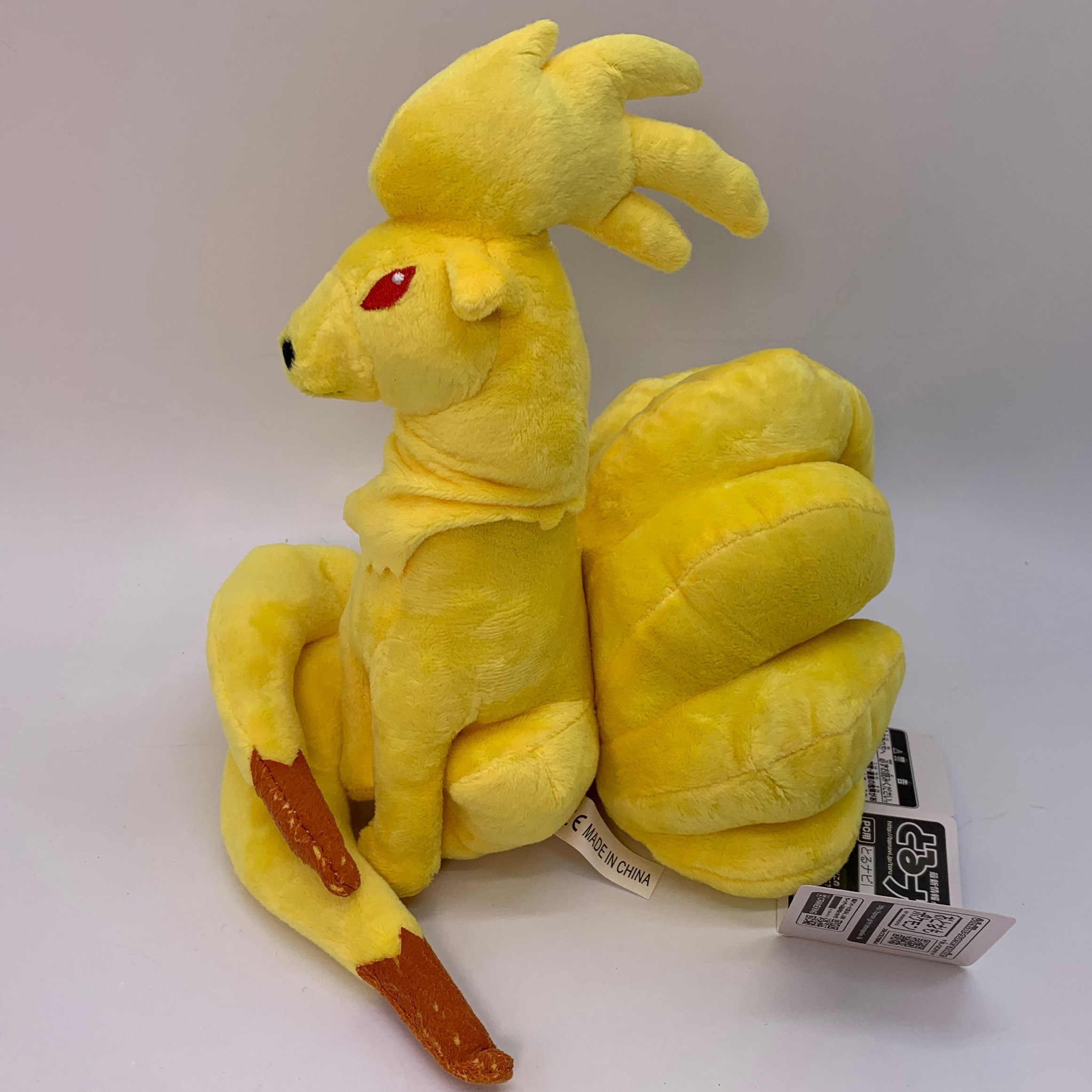 """Ninetales Plush Soft Toy Doll Teddy Stuffed Animal 9.5/"""""""