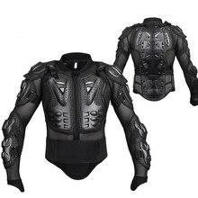 Мотоциклетная защита на все тело, нагрудные плечи, защитные куртки, одежда для мотокросса, костюм для езды на мотоцикле, защита для езды, раз...
