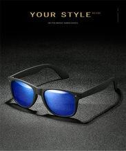 Luxo quadrado óculos de sol polarizados homem lente azul uv400 c7 óculos de condução elegante