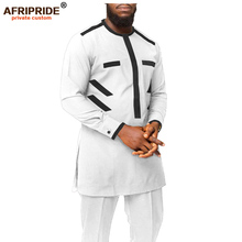 African Men Outfits Dashiki Clothing Set Ankara Shirt and Pant Triditional Tracksuit Tribal Wear Slim Fit AFRIPRIDE A2016002