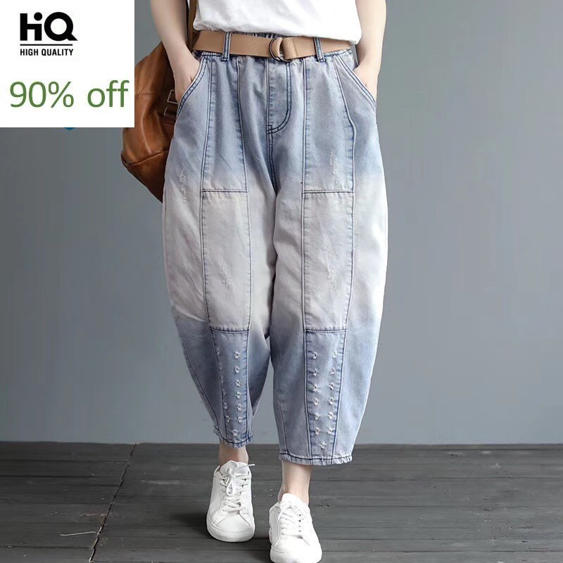 New Vintage Loose Fit Elastic Waist Denim Pants Women Summer Ankle Length Jeans Female Harem Pants Streetwear Fashion Quality