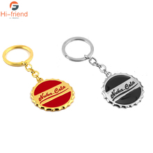 2019 New Fashion Newest Design Nuka Cola Keychains Silver Gold Colors Black and Red Enamel Key Ring Holder Gift for Friends